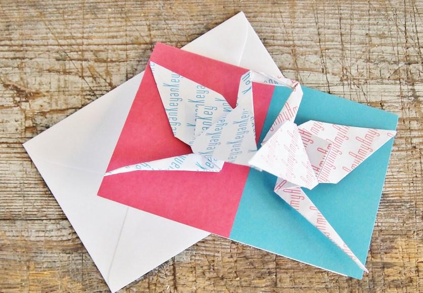 Гиф, оригами в открытках